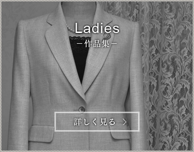 Ladies 作品集